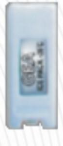 mesin freezer untuk ice pack 3 tokomesin malang