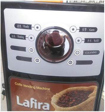 Mesin Kopi Vending LAFIRA (3 Minuman) 3 tokomesin malang