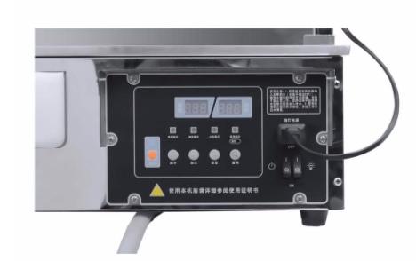 Mesin Display Steamer Bakpao - MKS-DW38 3 tokomesin malang