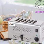 Mesin Bread Toaster (Roti Bakar-D06) 1 tokomesin malang