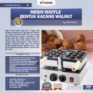 Jual Mesin Waffle Bentuk Kacang Walnut (WLN10) di Malang