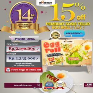 Jual Mesin Pembuat Egg Roll (Gas) di Malang