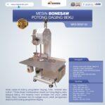 Jual Bonesaw Pemotong Daging Beku (MKS-BSW120) di Malang