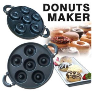 Jual Cetakan Donut (Donut Maker) di Malang